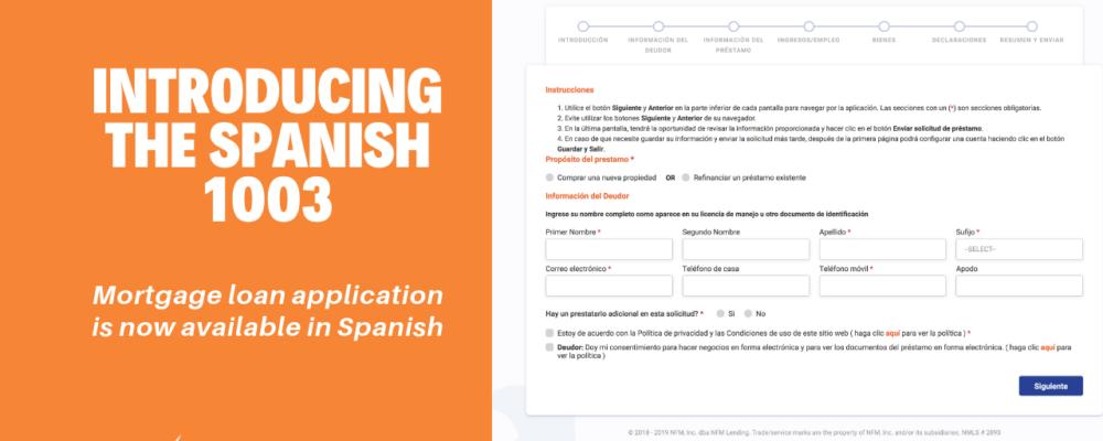 spanish loan application