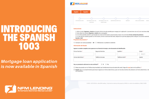 spanish loan application